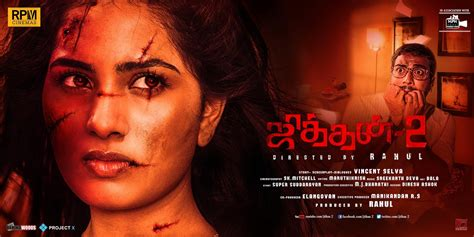 Jithan 2 (2016) Hd 720p Tamil Movie Watch Online