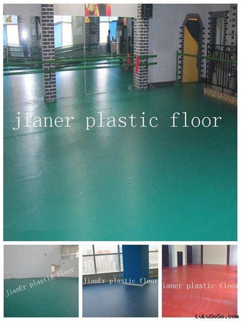 Fiberglass Mat For Boat Floor by Fiberglass Floor Liner For Floor Sink Fiberglass Floor