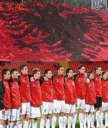 consolato moldavo bologna calcio albania home