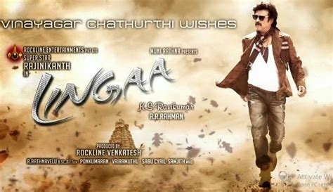 The film is an authority tamil. Lingaa Tamil Movie HD Wallpapers | Upcoming movies, Motion poster, Movie trailers