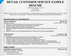 exle customer service resume resume for retail department manager ebook database