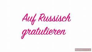 Haus Auf Russisch : gratulieren auf russisch ~ Articles-book.com Haus und Dekorationen