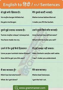 Hindi To English Sentence Translation Practice Pdf