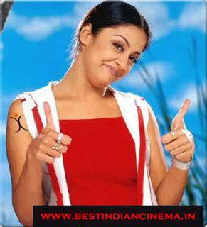 tamil actress jyothika biodata jyothika biodata profile wallpapers jyothika wallpapers
