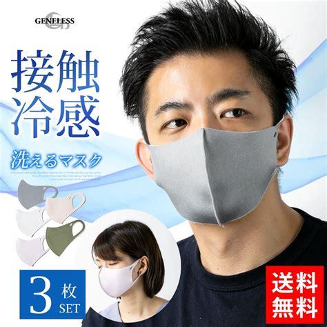 子供 用 ウレタン マスク