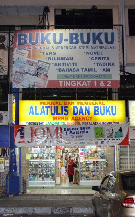 contact  mrkb agency  stop book centre