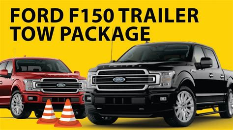 ford  trailer tow package youtube
