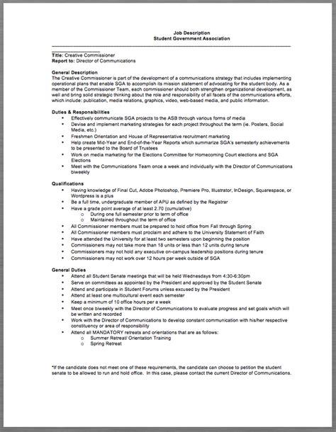 procurement job description student government job