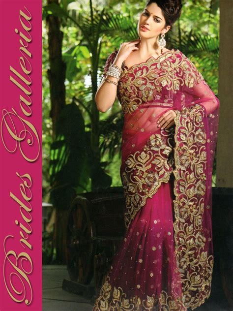 shaded net saree latest designer sarees anarkali suits