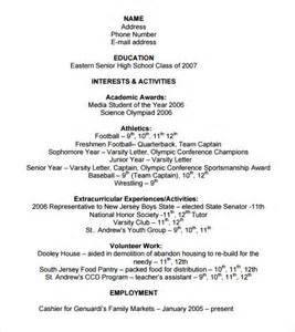 college application resume template free college resume 9 free sles exles format