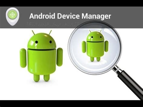 android device manager location unavailable android device manager como ativar e localizar celular