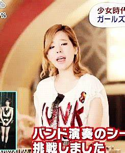 MY OH MY - Sunny - Girls Generation/SNSD Fan Art (36009539 ...