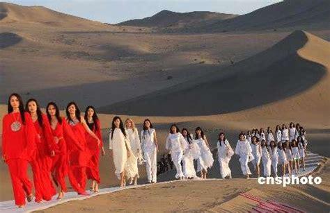 fashion show   desert pierre cardin  dunhuang desert