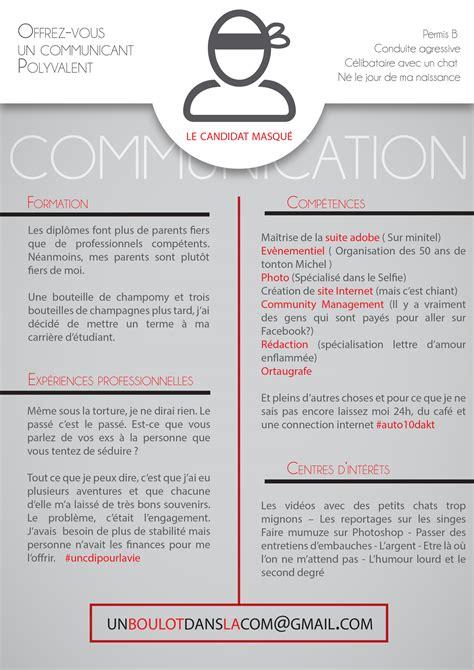 Masque Pour Cv by D 233 Couvrez Le Cv Anonyme Et Original Du Candidat Masqu 233