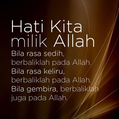 dp bbm kata bijak islami terbaru  gambar kata bijak