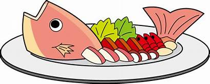 Fish Cooked Clipart Meat Raw Cliparts Kitchen
