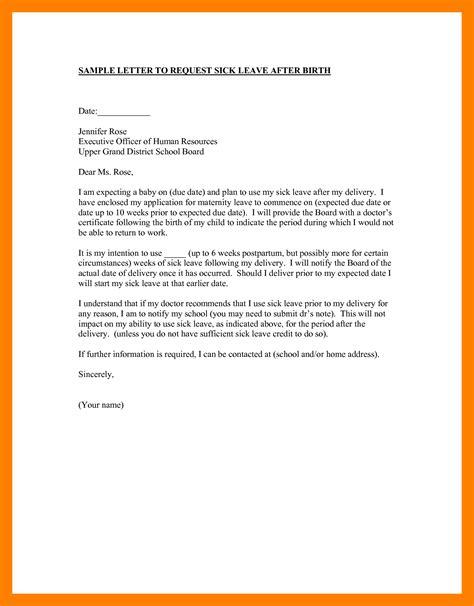 request letter format  gratuity chart espast