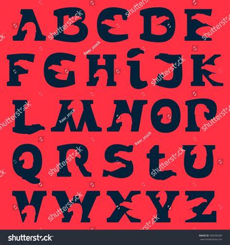 negative space letters alphabet letters eagle negative space font stock vector 82866
