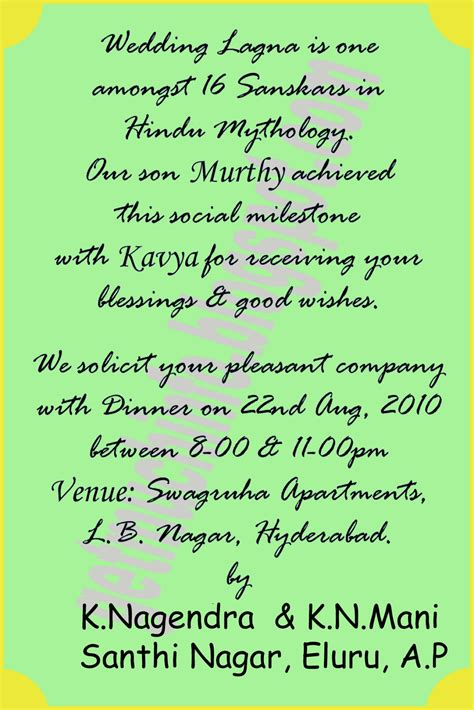 information indian hindu marriage invitation