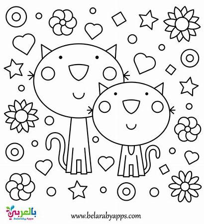Coloring Mothers Printable Mother Mom Sheets Pages