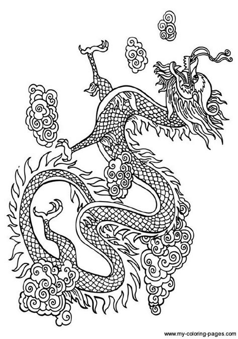 Japanese Dragon Coloring Pages | Chinese Dragon Coloring