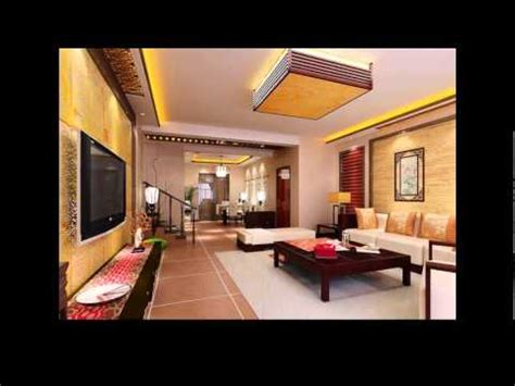 Home Design Renovation Software Free by 3d Home Design Software Free Wmv