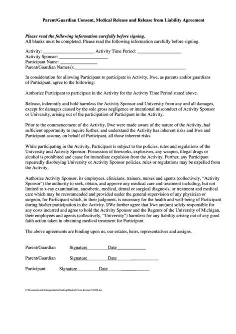 parentguardian consent medical release  release