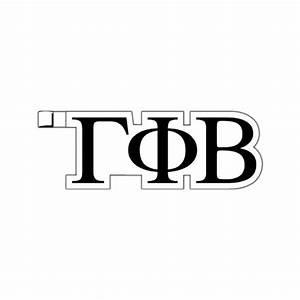 greek letters gamma phi beta plastic greek letter With plastic greek letters