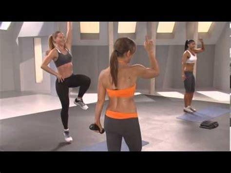 Jillian Michaels Killer Buns & Thighs  Level 2 Youtube