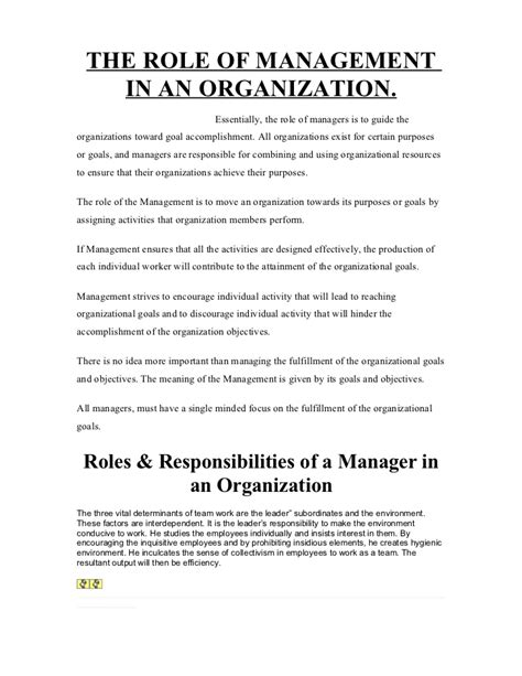 Role Of Management In Organization