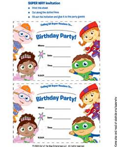 Super WHY Birthday Party Invitations