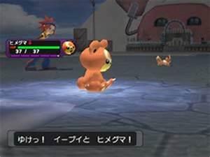 Pokémon XD: Gale of Darkness | NinDB