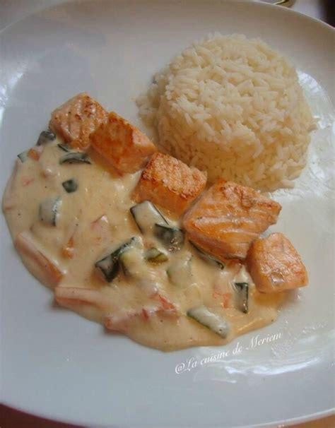 cuisine de meriem blanquettes de saumon la cuisine de meriem
