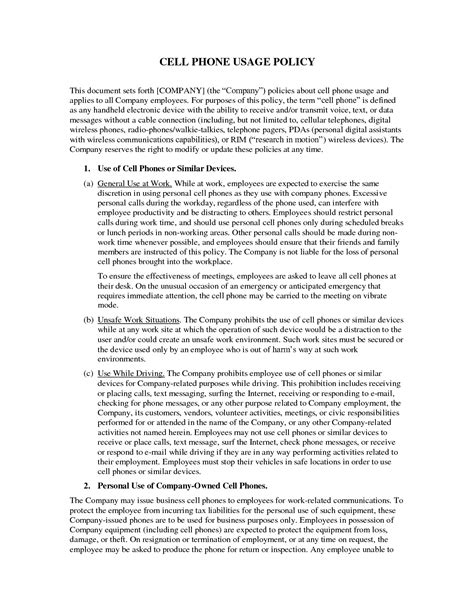 printable cell phone policy form generic