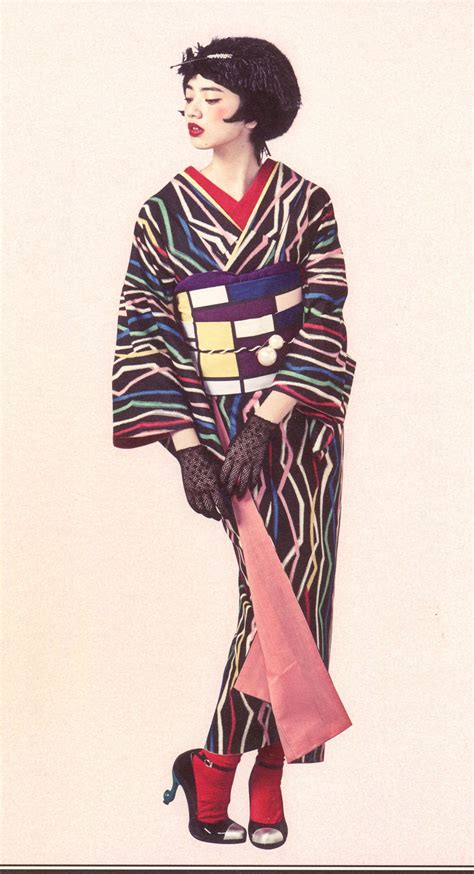 New Type Kimono: Maximum Princess