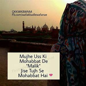 1071 best Urdu ... Islamicwith Hindi Quotes