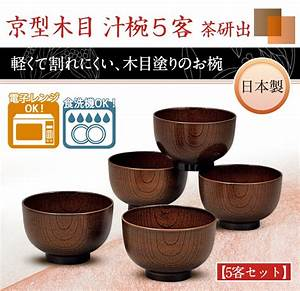 r e zakkaya rakuten global market dipping soup bowl With what kind of paint to use on kitchen cabinets for name stickers dishwasher safe