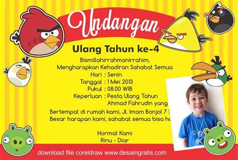 contoh gambar undangan ulang  anak contoh isi undangan