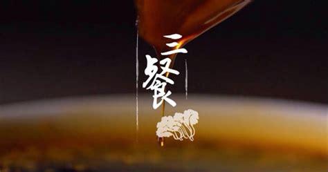 《舌尖上的中国》第二季分集简介_中国纪录片网