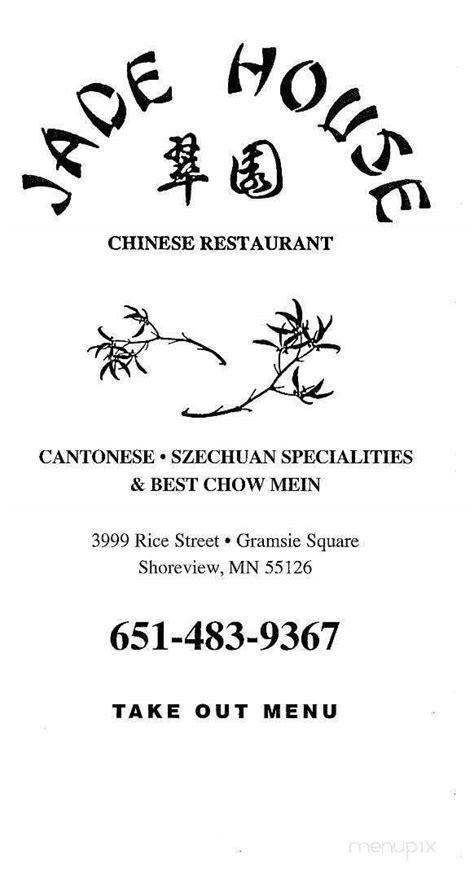 restaurant jade menu chinese