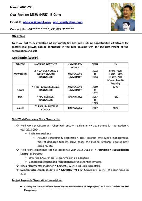 fresher resume format teachervisionwebfccom