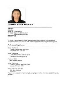 paper size for resume in the philippines new resume for