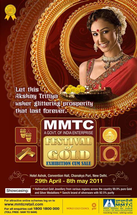 sarkar jewellery ads