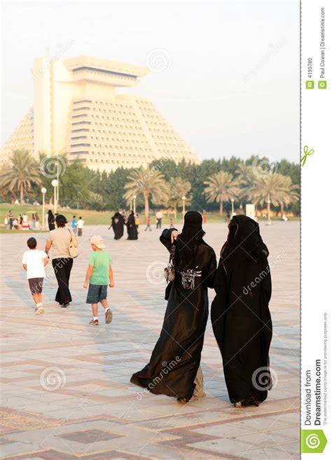 muslim arab women doha qatar editorial image image