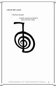 Seiheki Symbol - Negative Energy