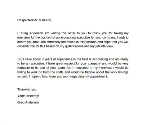 interview follow  letter    documents
