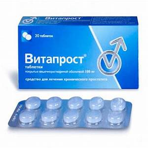 Аденома простатиты у мужчин симптомы лечение народными средствами