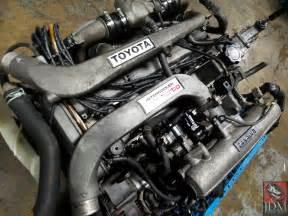 86 92 Toyota Supra Ga70 6cyl Turbo Engine Manual Trans Loom Ecu Jdm 1g