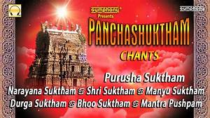 Panchasuktham | Ancient Vedic Chants | Chanting - YouTube