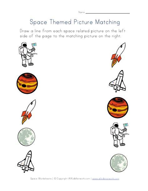 space matching worksheet space worksheets